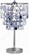 Ikona: REALITY Stolní moderní designové svítidlo, lampička, DAFAO 517300106